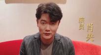 肖央推荐纪录电影《武汉日夜》:没有刻意的煽情 却直戳人心