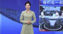 《武漢日夜》公益觀影覆蓋全國觀眾 15小時融媒體直播溫暖陪伴