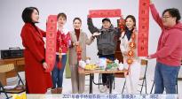 """2021春節特別節目——《你好,李煥英》""""笑""""順記"""
