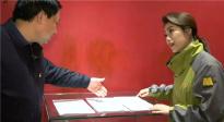 焦裕禄博物馆展焦书记文稿:字迹从工整到潦草是肝病在加重