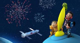 动画电影《外星恐龙:哈哈!地球人》曝概念海报
