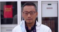 《中国医生》张涵予演金银潭医院院长 袁泉易烊千玺造型曝光