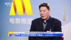 宁夏回族自治区宣传部牛中奇 谈宁夏电影事业发展