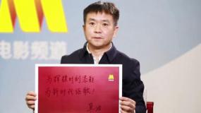 青海省委宣传部副部长龚波:打造特色拍摄基地