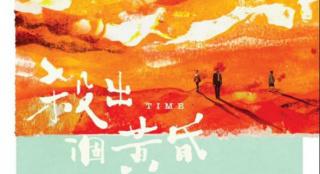 《殺出個黃昏》亮相香港電影節 謝賢重返大銀幕