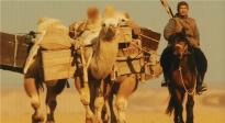电影频道出品电影《骆驼客3弓魂传》:中国精神的延续