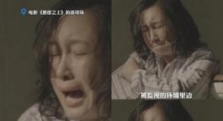 秦海璐《懸崖之上》詮釋無聲哭戲 被贊演技教科書