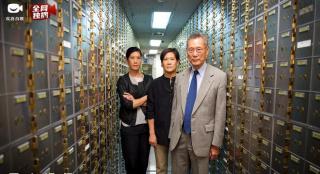 《国宝银行:小可入狱》首映 华人银行家驳重罪