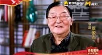 庆祝建党一百周年电影展播开启 翟俊杰推介《渡江侦察记》