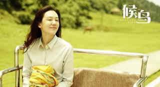 《候鸟》4.30全国上映 高丽雯带妈妈王姬勇敢逐梦