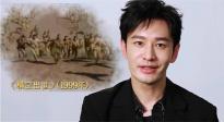 黄晓明推介电影《横空出世》:搞出原子弹,挺直腰杆子!