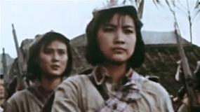 扛枪为人民!电影《红色娘子军》翻身妇女踏上革命征程!