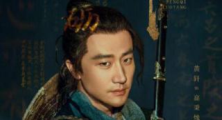 《风起洛阳》人物海报发布 黄轩王一博联手破奇案