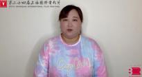 """""""一带一路""""电影周推广大使贾玲、张小斐 助力电影交流"""