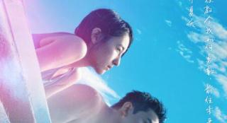 《盛夏未来》曝新预告及海报 张子枫郝蕾母女情深