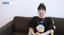 UP!新力量苏晓彤:追自己的剧嗑CP 会用王子奇的表情包