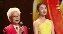 第二十四届上海国际电影节开幕 电影《守岛人》发布终极预告