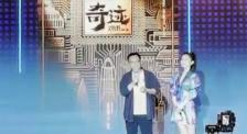 易烊千玺新作拍摄中 宁浩:帅,出场时背景音乐都不一样