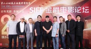金爵论坛|科幻电影:放飞想象,讲好中国故事