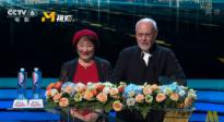 祝希娟和马可·穆勒颁发评委会大奖 合唱《红色娘子军》主题曲