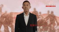《今日影评·电影党课》:抗震救灾精神