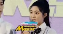 SNH48-孙芮:父母都是医护人员 在当地做一线防疫工作
