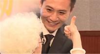 老艺术家田华鼓励刘烨:再拿一个最大的奖!