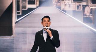 刘德华出道40周年直播 关闭打赏功能新歌感谢粉丝