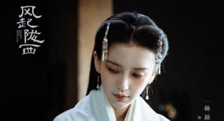 Angelababy《风起陇西》曝剧照 造型温婉淡雅