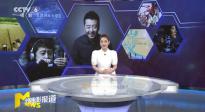 贾樟柯做客《蓝羽会客室》 北京国际电影节履约而来