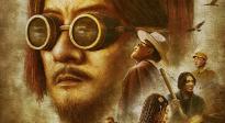 《布德之路》西藏草原英雄威武不屈