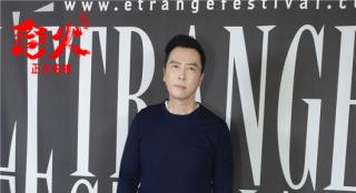 《怒火·重案》入围六大国际影展 甄子丹现身巴黎