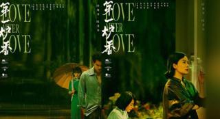 《第一炉香》定档10月22日 马思纯彭于晏爱情拉锯