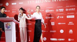 第11屆北京電影節紅毯群星閃耀 鞏俐關曉彤秀美腿