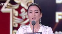 第十一届北京国际电影节圆满落幕 电影《长津湖》正式上映