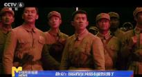 国庆档首日电影市场票房超6亿 全民共庆新中国72岁华诞