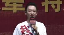 张艺谋导演给徐峥当演员 章子怡吃醋了