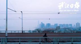 《武汉日夜》:疫情舞台,人性底片|名家