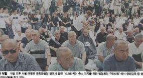 """韩国电影亚洲第一?我斗胆给这""""亚洲顶流""""泼一盆冷水"""