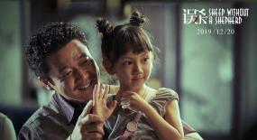 《缉魂》表现低于预期,【beplay官方在线网站】悬疑电影该如何破圈?