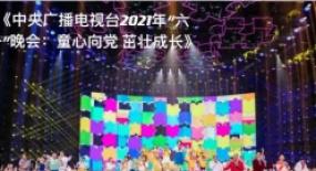 晚间时段首播文艺节目收视综合分析(2021年5月29日-6月4日)