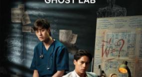 "Netflix落地泰国,""科学捉鬼""有点意思"