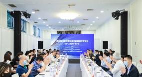 """从""""上海经验""""出发 ,中国电影基金会影视摄制服务专项基金推动国内影视摄制服务机制..."""