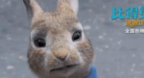 全面逆袭势头不减,制霸端午档的竟是一群兔子?