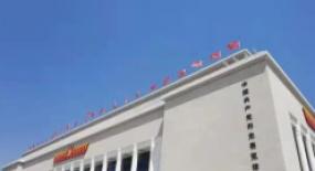 """中国共产党历史展览馆配套工程——中影国际影城""""七一""""开放"""