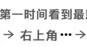 网剧周榜丨冯小刚《北辙南辕》强势入榜,龚俊带动《你好,火焰蓝》热度上涨