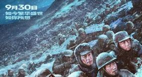 2天破5亿!易烊千玺+吴京,凭啥炸翻国庆档?